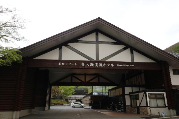 星野リゾート|奥入瀬渓流ホテル