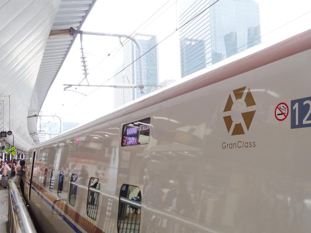 新幹線ペット乗車 グランクラス