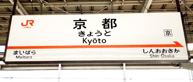 新幹線 ペット同伴