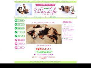 WAN LIFE