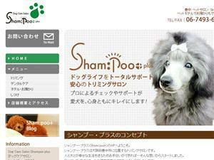 Dog Care Salon Sham:poo+