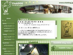 ClubDOG