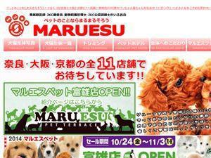 マルエスペット東生駒店