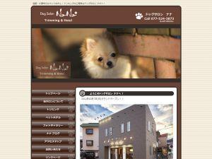 Dog Salon NaNa