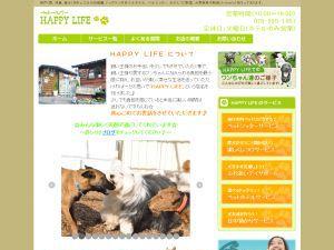 神戸のペットヘルパー HAPPYLIFE