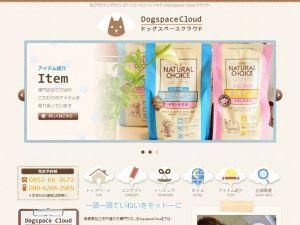 Dogspace Cloud