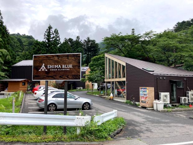 四万温泉と奥四万湖の間にあるカフェ。