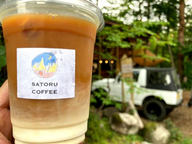 satoru coffee