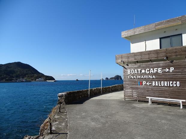 ボートカフェ
